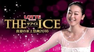 THE ICE 2016 完全版_b0142989_18331082.jpg