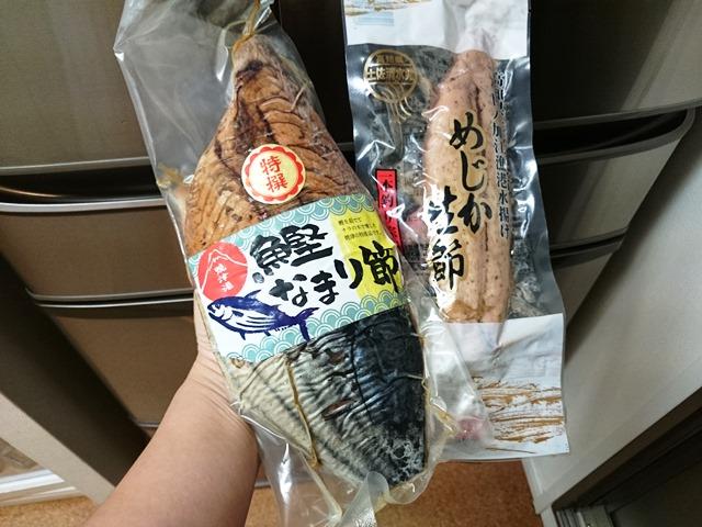食材らぶ_e0167593_1303551.jpg