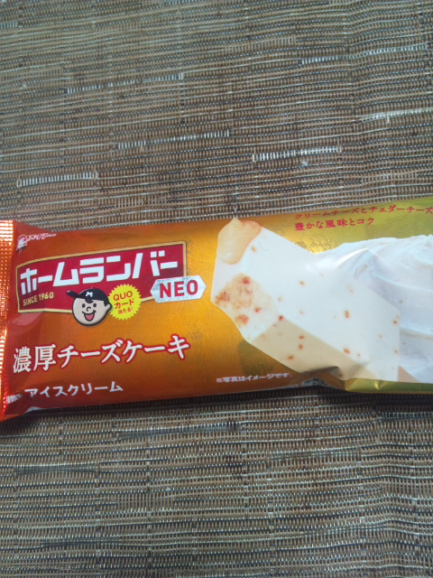 ホームランバーNEO 濃厚チーズケーキ_f0076001_2321596.jpg