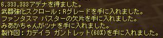 c0012810_15225620.jpg
