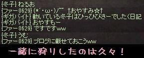 f0072010_08435890.jpg