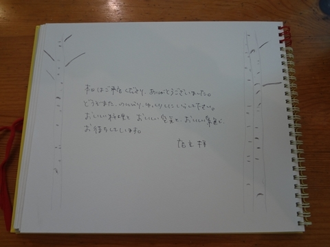 f0340021_12303793.jpg