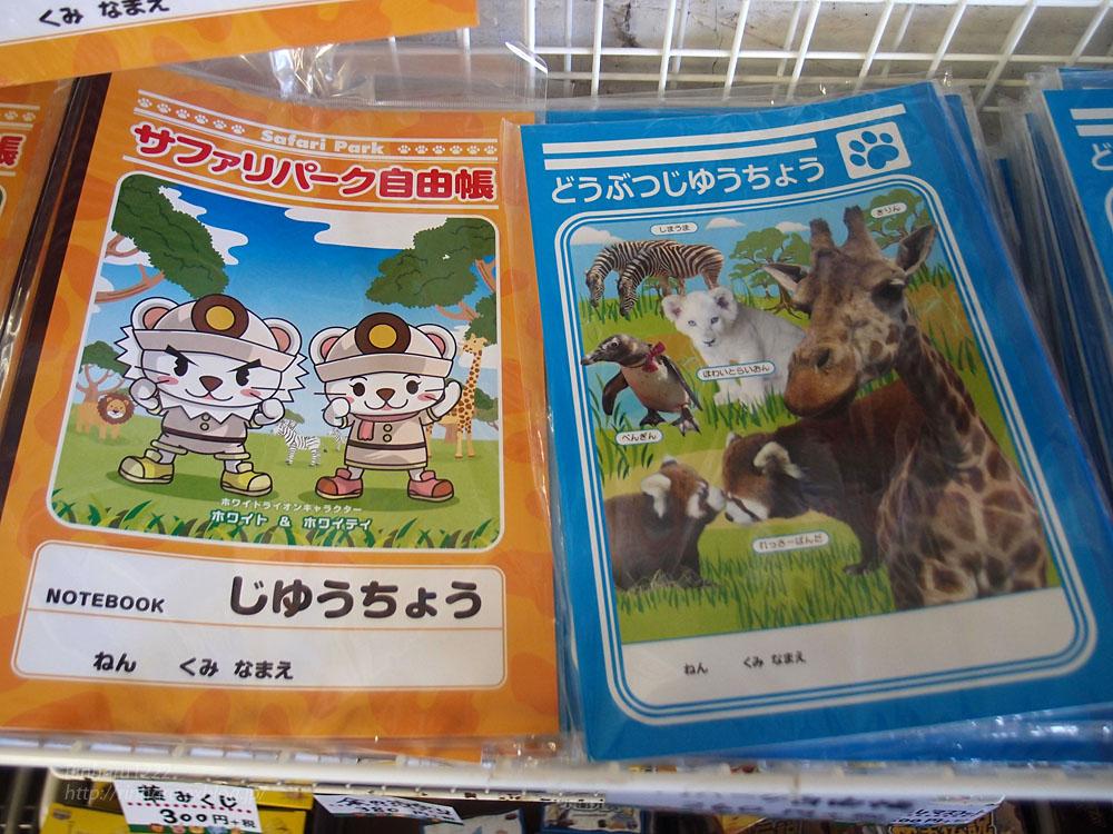 2016.7.30 東北サファリパーク☆猫のあめちゃんとはれくん【Cats】_f0250322_15451280.jpg