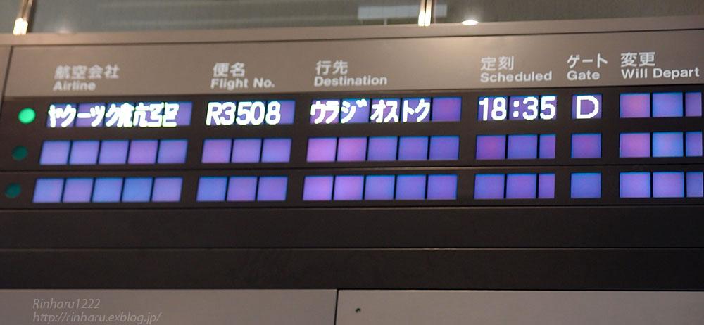 2016.8.6 新潟空港_f0250322_16134930.jpg