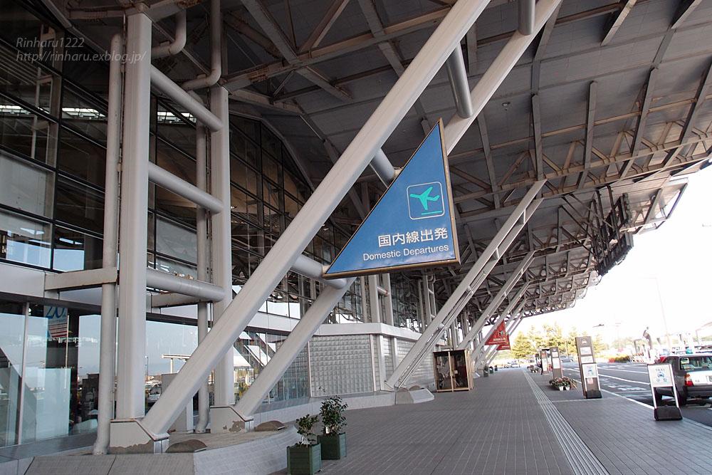 2016.8.6 新潟空港_f0250322_16135774.jpg