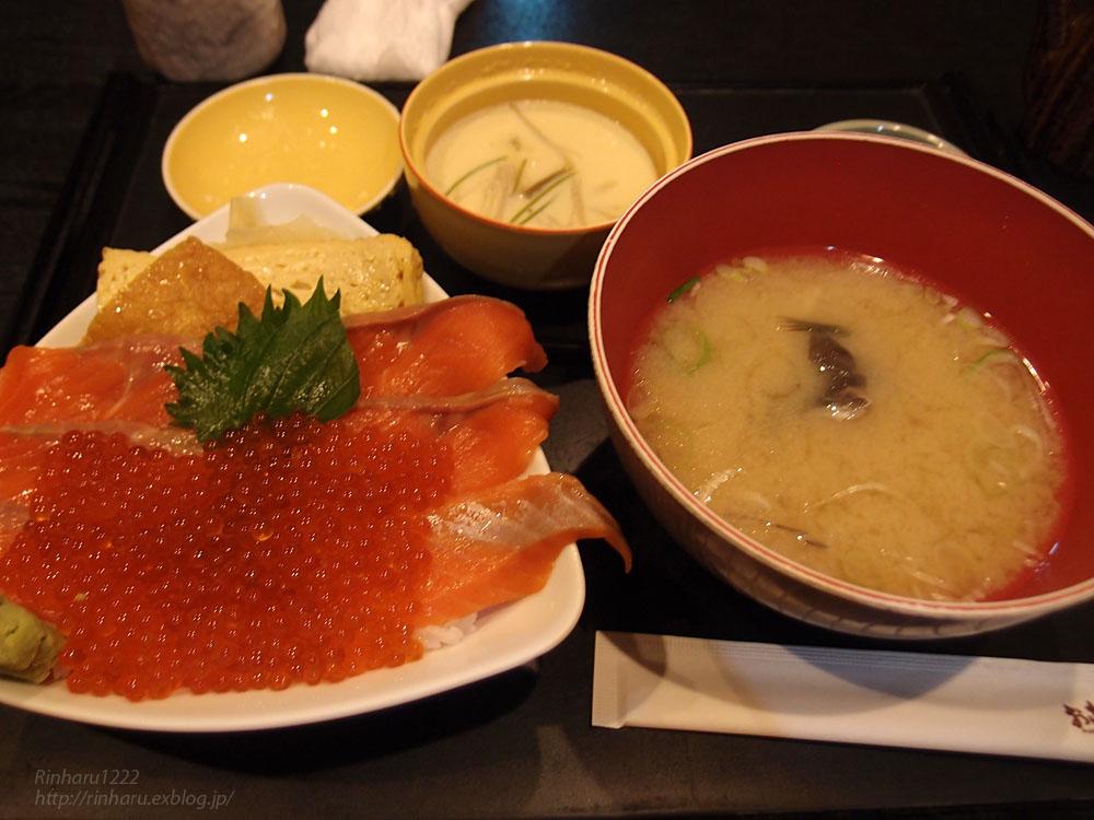2016.8.6 新潟おさかな亭_f0250322_16245499.jpg