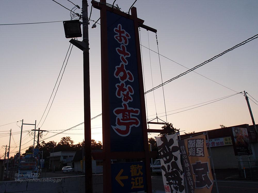 2016.8.6 新潟おさかな亭_f0250322_1625469.jpg