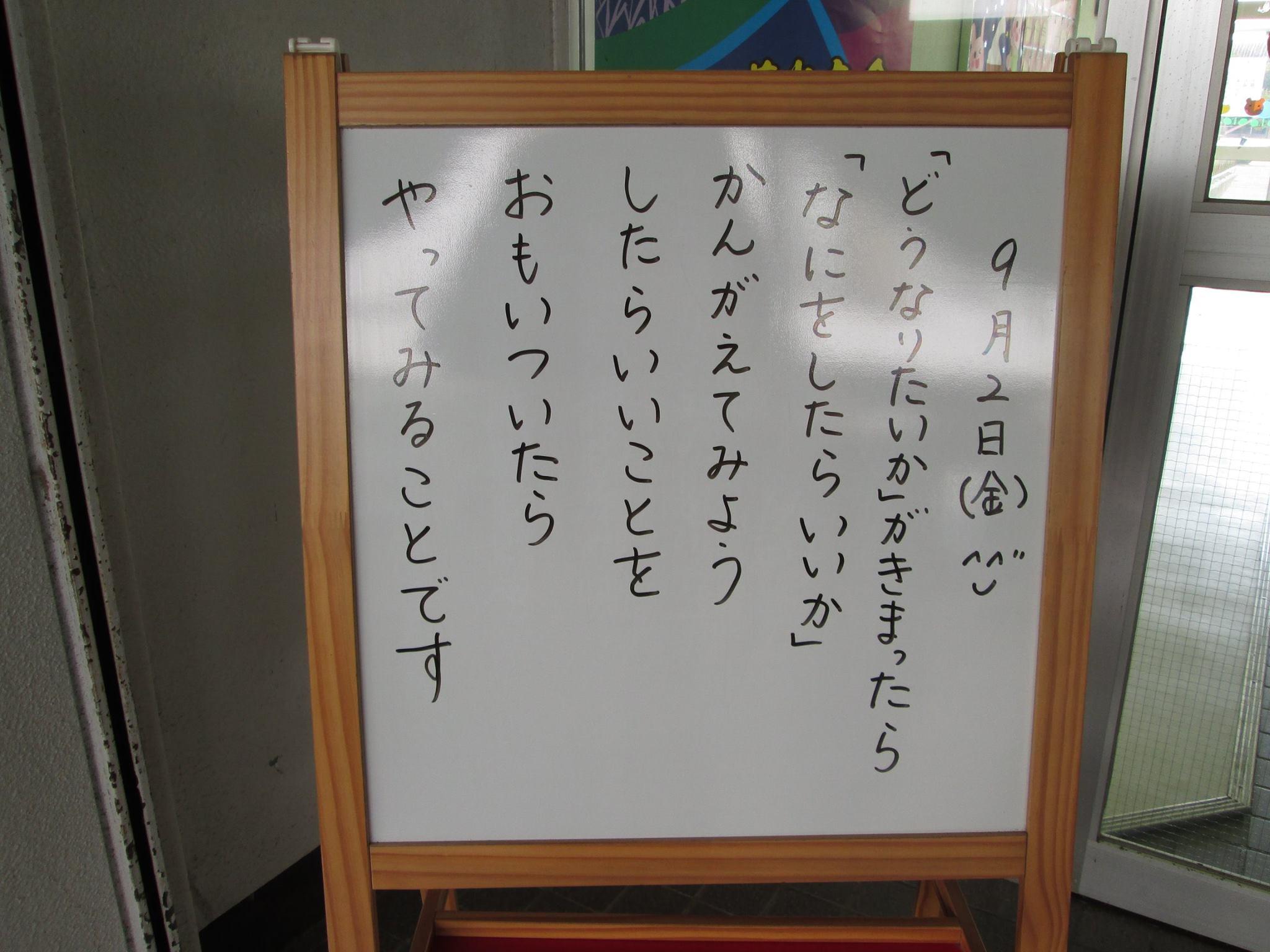 c0157030_1232263.jpg