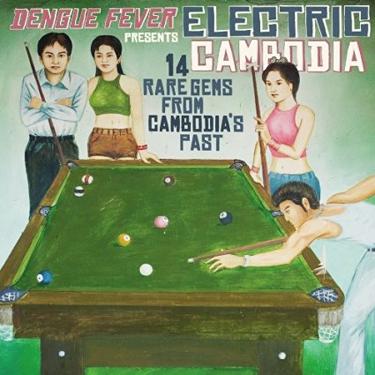 カンボジアがドーーーーン!!_f0004730_1333846.jpg