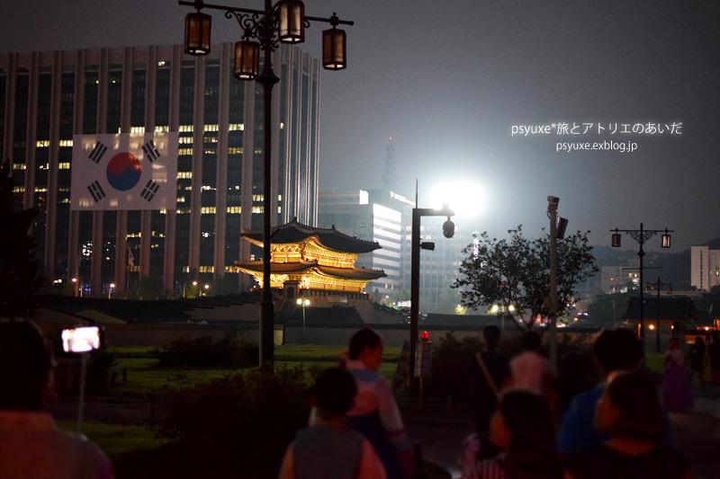 夜間開放期間のライトアップされた景福宮へ行く 2016_e0131432_15225669.jpg
