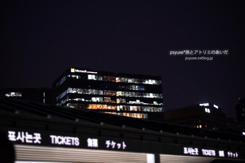 夜間開放期間のライトアップされた景福宮へ行く 2016_e0131432_15230701.jpg