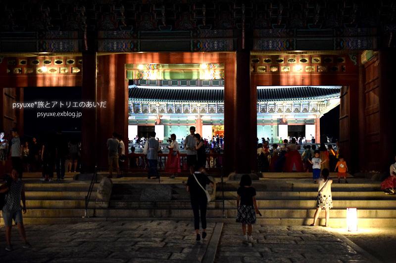 夜間開放期間のライトアップされた景福宮へ行く 2016_e0131432_15234467.jpg