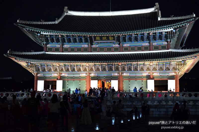 夜間開放期間のライトアップされた景福宮へ行く 2016_e0131432_15241595.jpg