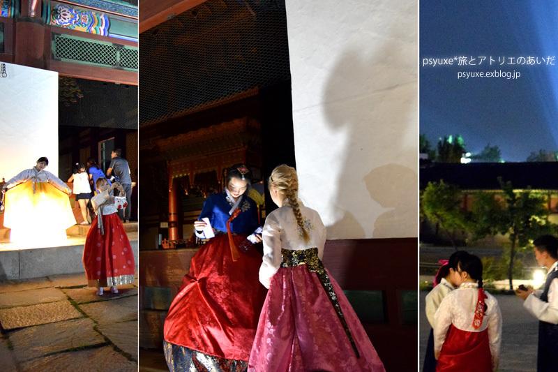 夜間開放期間のライトアップされた景福宮へ行く 2016_e0131432_15245220.jpg