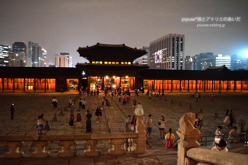 夜間開放期間のライトアップされた景福宮へ行く 2016_e0131432_15250141.jpg