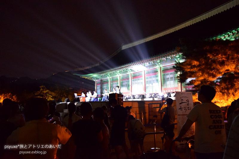 夜間開放期間のライトアップされた景福宮へ行く 2016_e0131432_15253611.jpg
