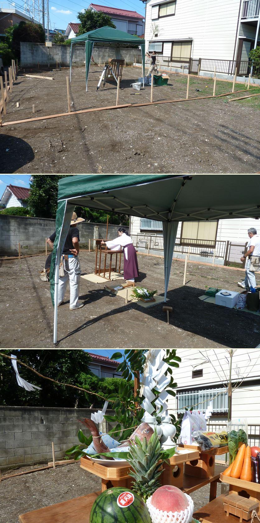 横浜市希望ヶ丘の家☆地鎮祭を執り行いました_c0152341_823242.jpg