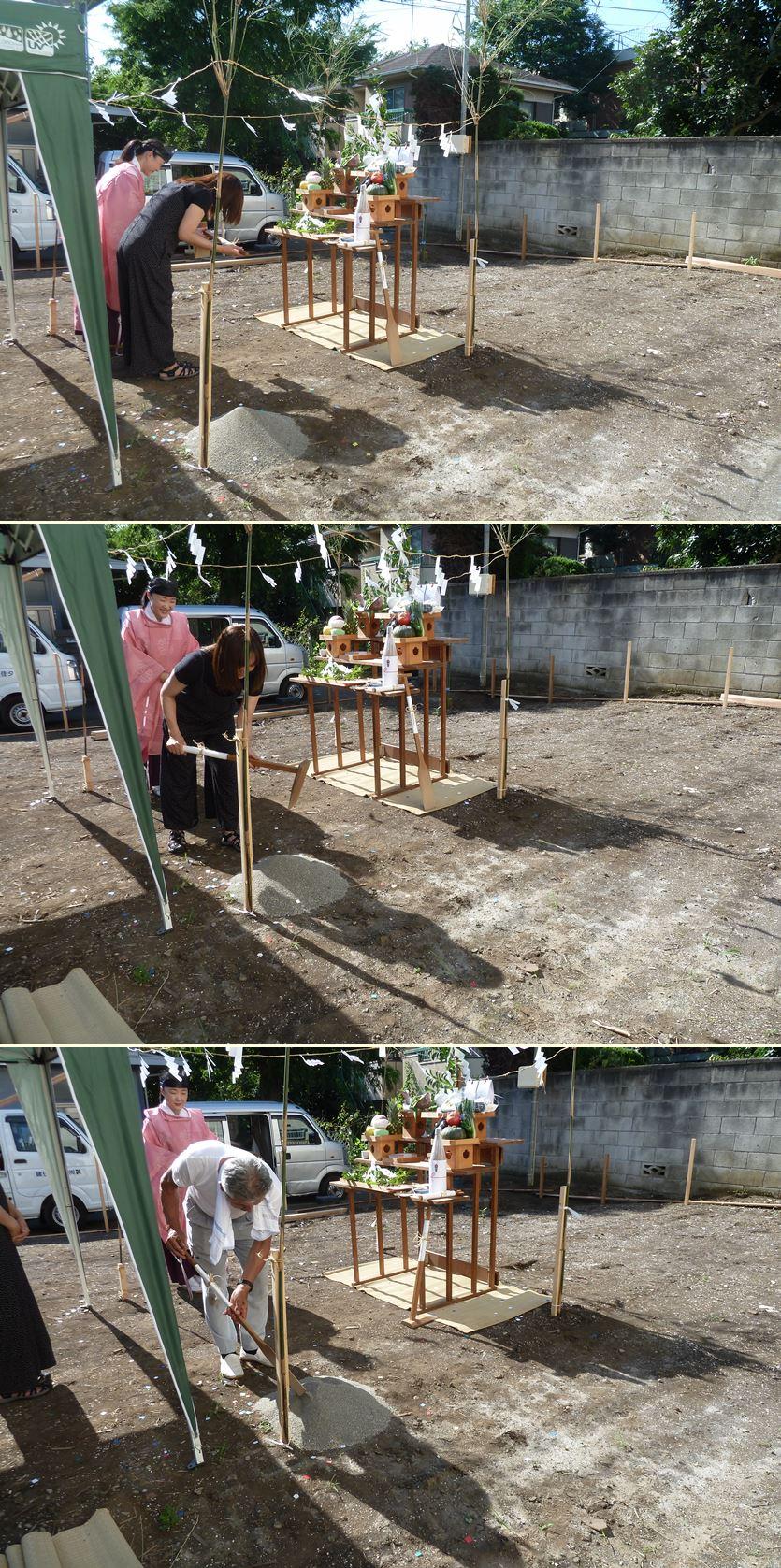 横浜市希望ヶ丘の家☆地鎮祭を執り行いました_c0152341_8235711.jpg