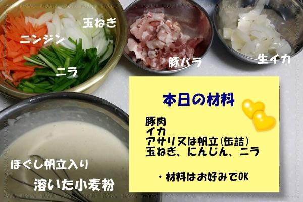 ♪ 今日の料理  ♪_a0115924_19280171.jpg