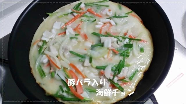 ♪ 今日の料理  ♪_a0115924_19290315.jpg