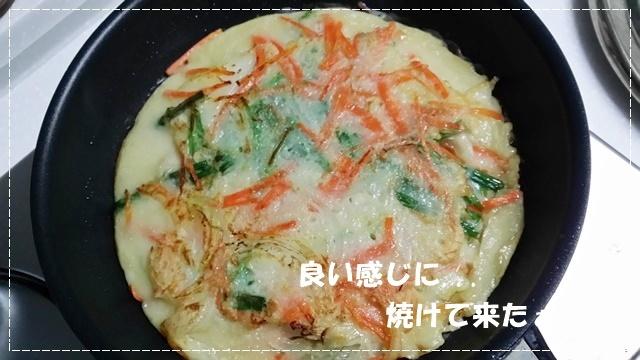 ♪ 今日の料理  ♪_a0115924_19314037.jpg