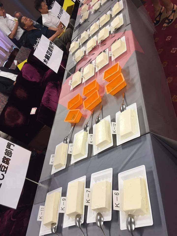 豆腐のコンテスト 各地で開催!_c0141025_09310472.jpg