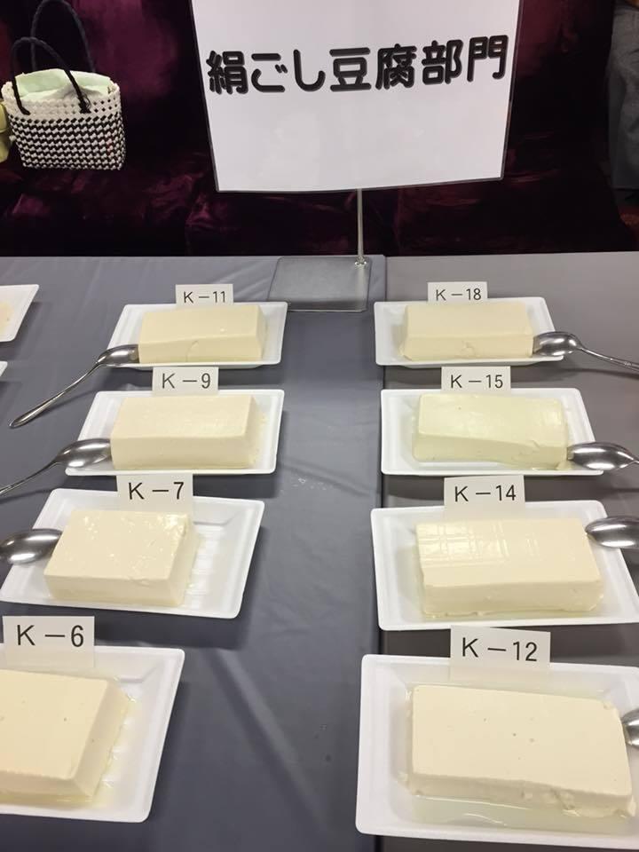 豆腐のコンテスト 各地で開催!_c0141025_09312344.jpg