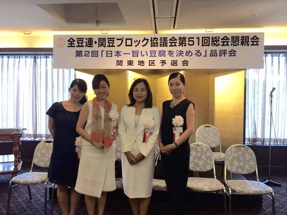 豆腐のコンテスト 各地で開催!_c0141025_09314413.jpg