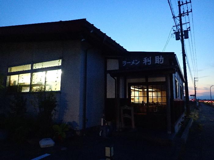 f0103126_20114724.jpg