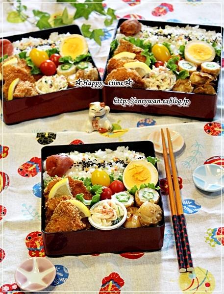 サーモンフライ弁当と黒ゴマバゲット♪_f0348032_18261534.jpg