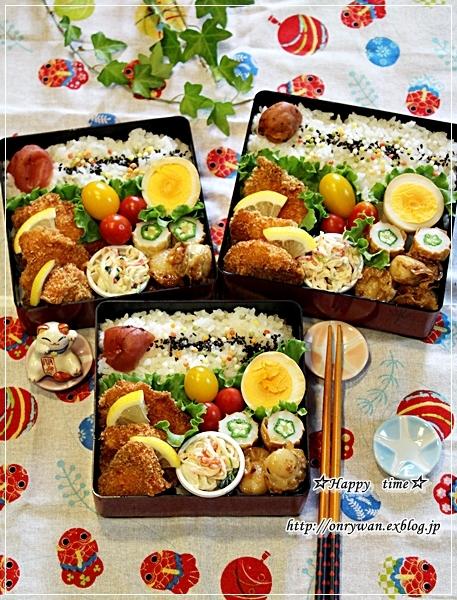 サーモンフライ弁当と黒ゴマバゲット♪_f0348032_18262690.jpg