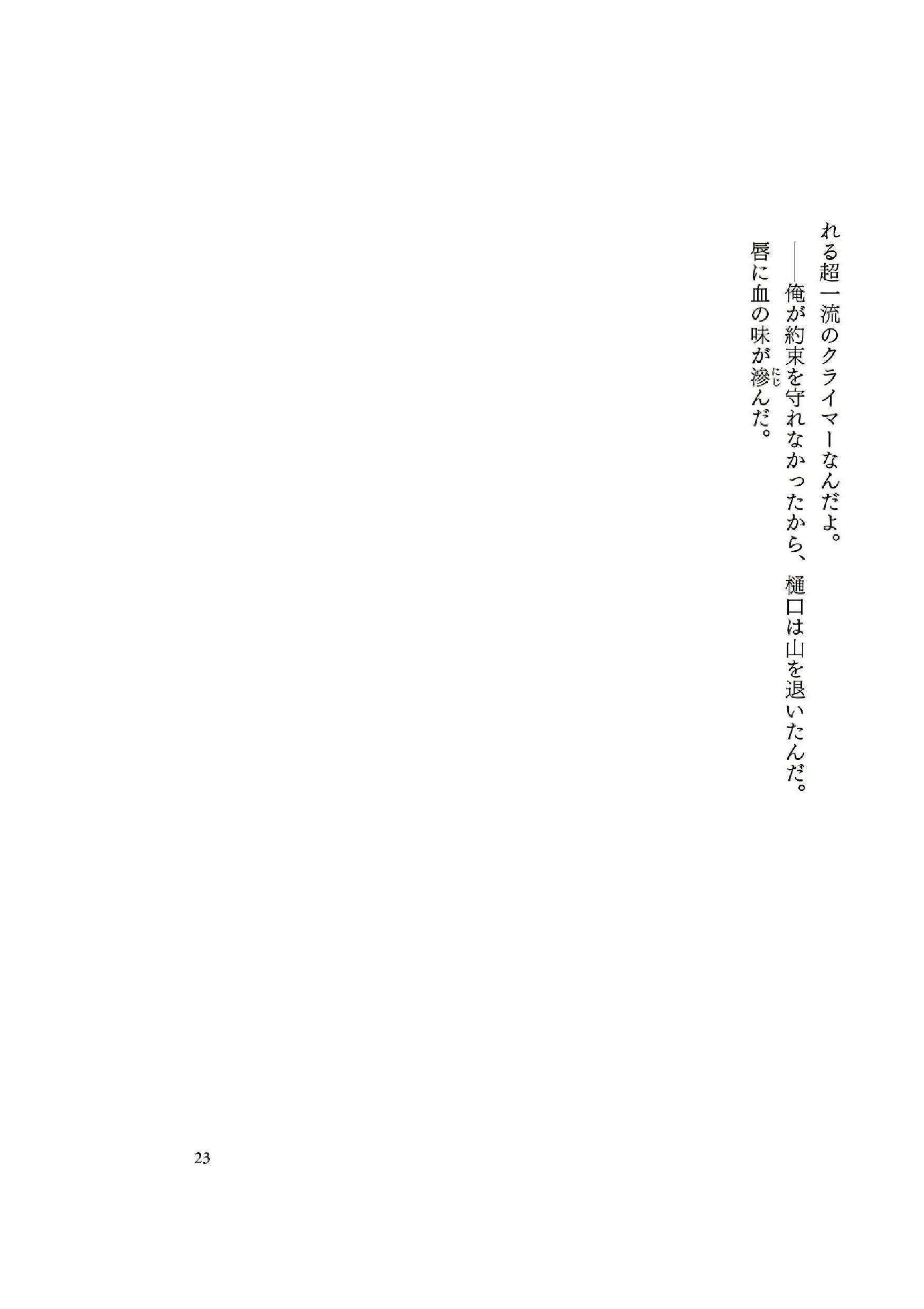 a0304335_18413951.jpg