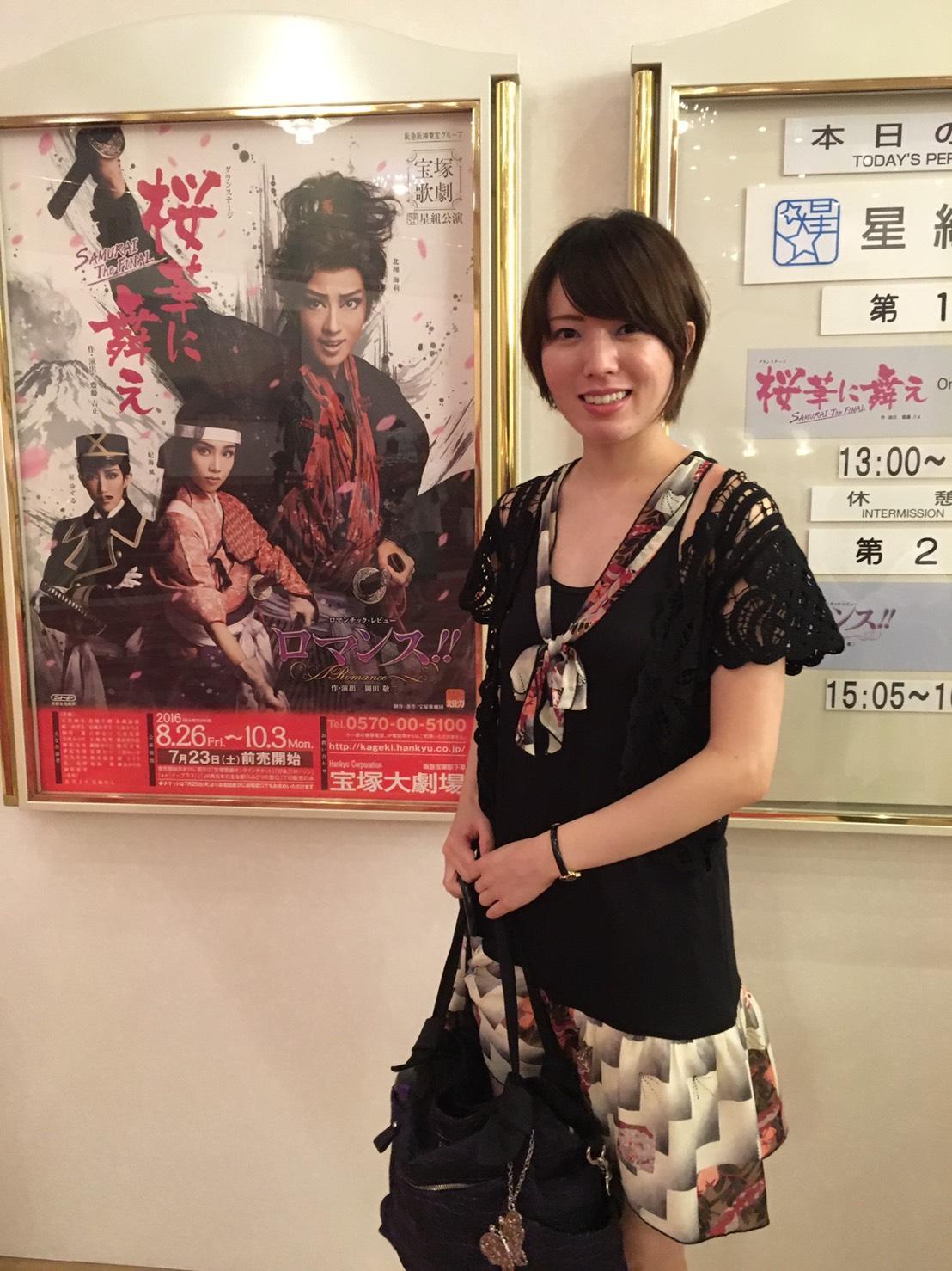 星組公演「桜華に舞え」を観劇してまいりました!_a0218340_13265165.jpg