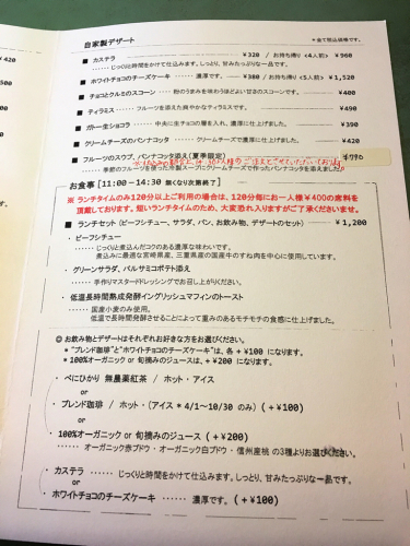 カフェ  シロイロ@2_e0292546_06121615.jpg