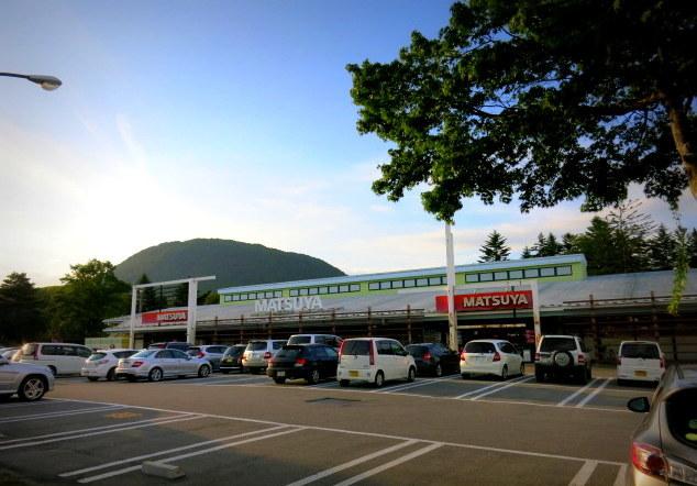 マツヤ軽井沢店*9月7日(水)閉店・カウントダウン!_f0236260_19192796.jpg