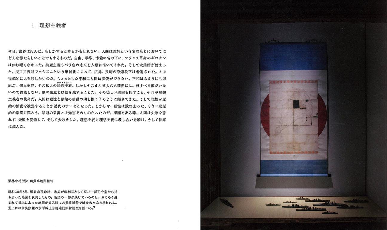 東京都写真美術館リニューアル・オープン特別鑑賞会へ_a0138976_18332650.jpg