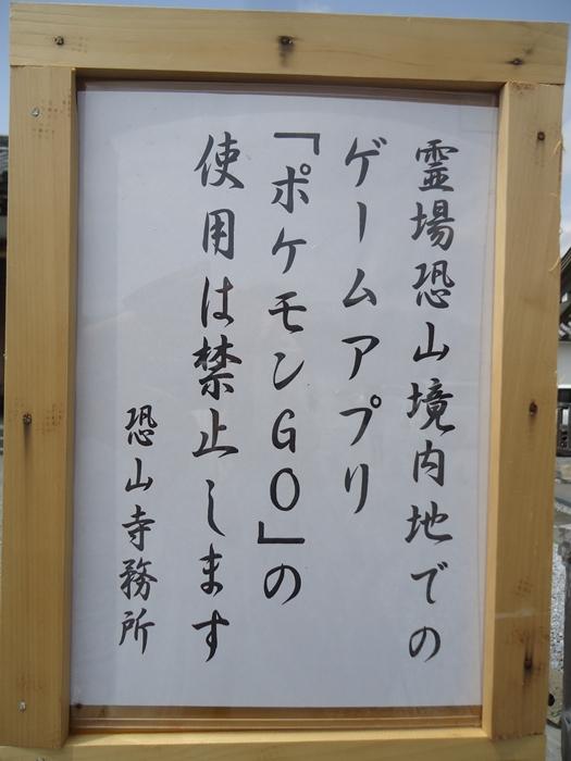お誕生日&恐山_a0199979_19372918.jpg