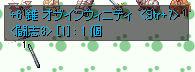 d0330183_18172931.jpg