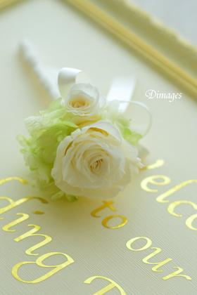 娘のブーケ for 挙式♪♪_d0167088_14264231.jpg