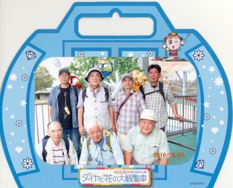 2016年9月8日沖縄県立工業高校 9月ウォーキング 2_d0249595_11395133.jpg