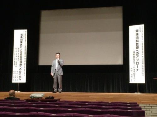 友人の講演を聴きに平塚に遠征_f0154626_17173804.jpg