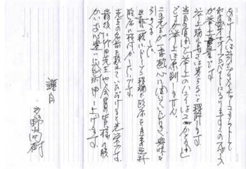 M#G例会_f0154626_19010336.jpg