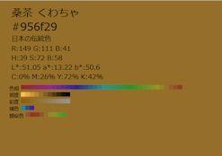 f0329331_06480290.jpg