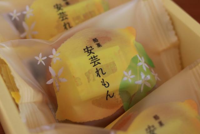 広島土産。_f0348831_07452765.jpg