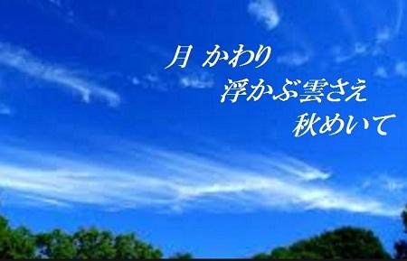 d0164636_06485952.jpg