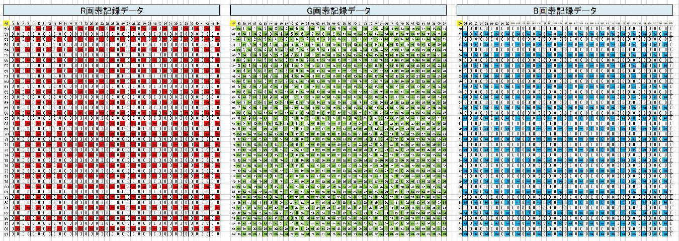 f0346040_00443947.jpg