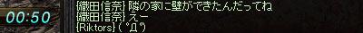 f0015853_14561085.jpg