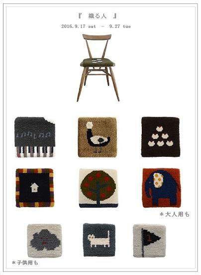 :: shop mo∴での作品展のお知らせ ::_e0204865_166539.jpg