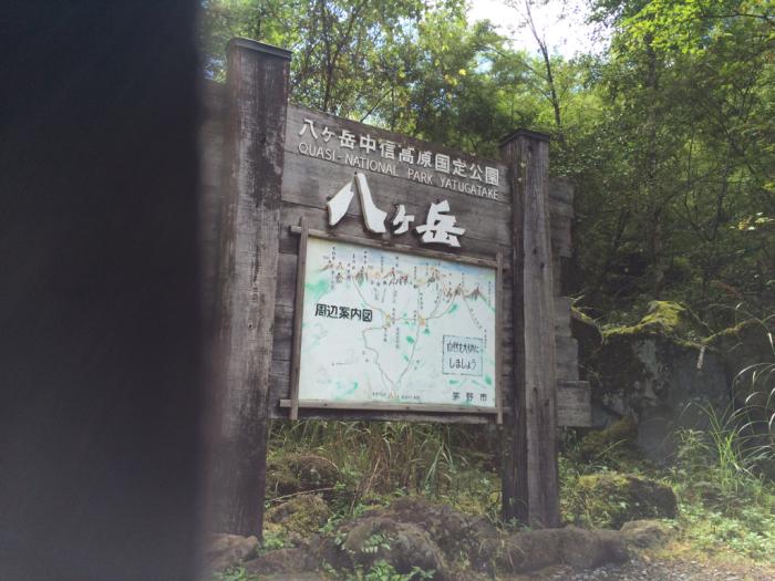 赤岳登山_e0233674_20584485.jpg
