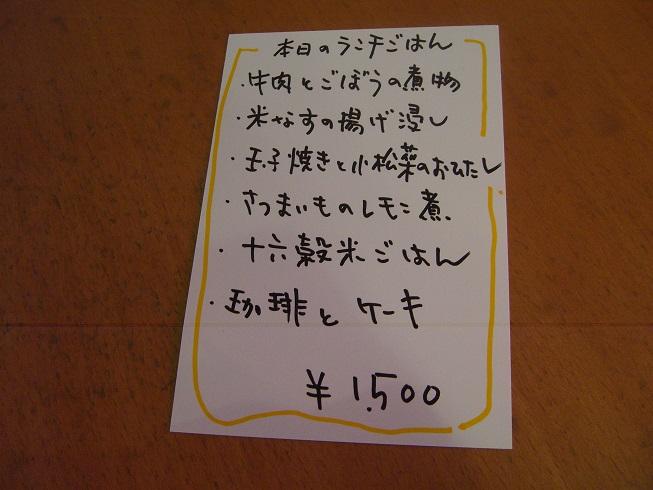 e0074382_1831292.jpg